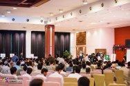 konferencja firmowa